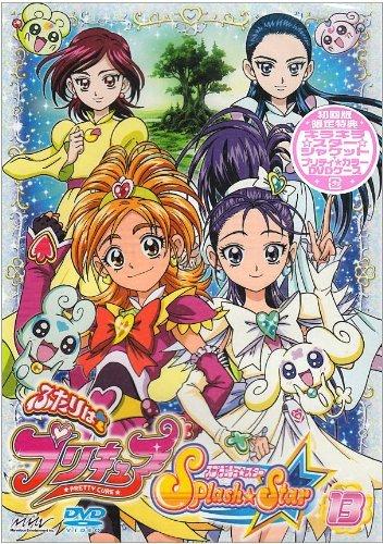 ふたりはプリキュア Splash☆Star 全13巻セット [マーケットプレイス DVDセット]