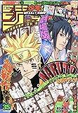 少年ジャンプ 2014年8月11日号(35号)