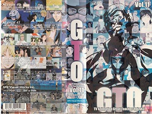 TVアニメーション GTO Vol.11 [VHS]