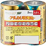 eneLuce(エネルーチェ) 単2 アルカリ乾電池 12本 2本組×6パック B-T2X2P-EL