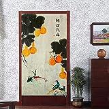 Japanese Noren Curtains Doorway Cloth Curtain Traditional Door Noren