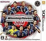 ワールドサッカー ウイニングイレブン 2014