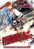 Smokey & The Bushido