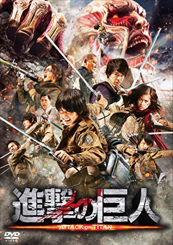 �ʷ�ε�� ATTACK ON TITAN DVD �̾���