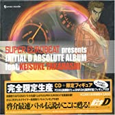 SUPER EUROBEAT presents INITIAL D ABSOLUTE ALBUM feat.KEISUKE TAKAHASHI