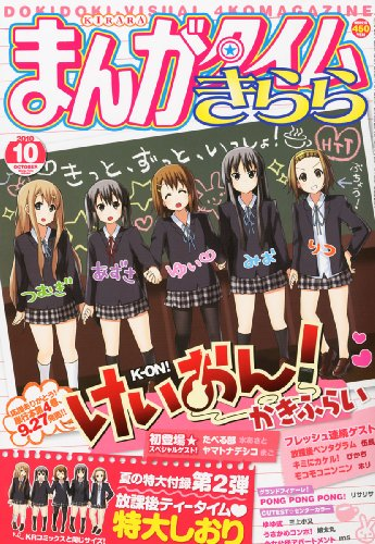 "The original manga ""K-on!"" has come to end!! The reaction to the finale chapter!"