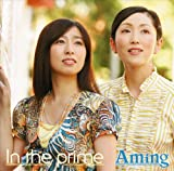 In the prime(初回生産限定盤)(DVD付)