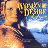 Woman of Desire [DVD] [Region 1] [US Import] [NTSC]