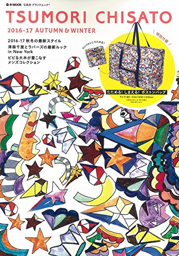 TSUMORI CHISATO 2016 ‐ AUTUMN & WINTER 大きい表紙画像