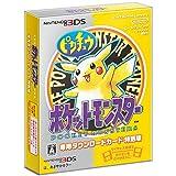 ポケットモンスター ピカチュウ 専用ダウンロードカード特別版 (幻のポケモン「ミュウ」付き)