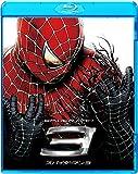スパイダーマンTM3[Blu-ray/ブルーレイ]