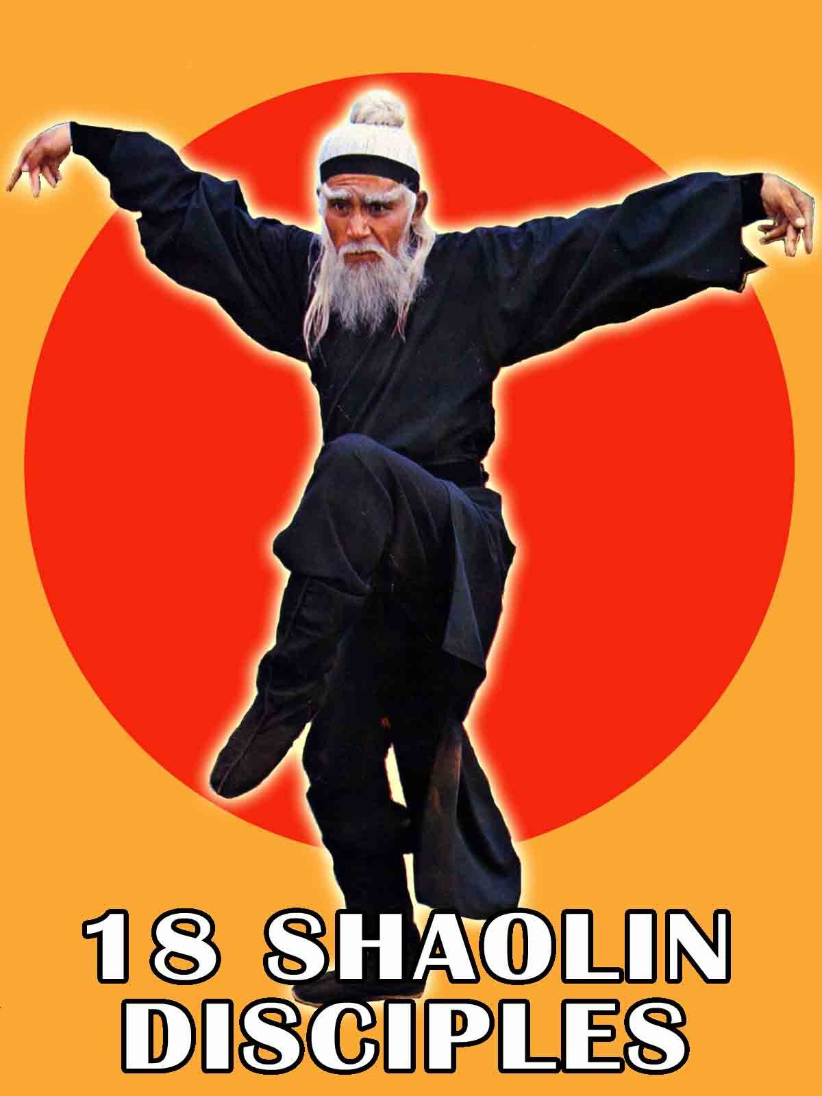 18 Shaolin Disciples on Amazon Prime Instant Video UK
