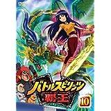 Battle Spirits - Heroes Vol.10 [Japan DVD] TCED-1366