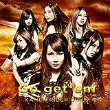 Go Get 'em[初回限定盤] CD+DVD
