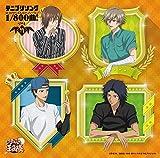 テニプリソング1/800曲!-竹(Tick)-