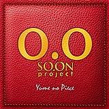 卒業アルバム2014~夢のPiece~(DVD付)