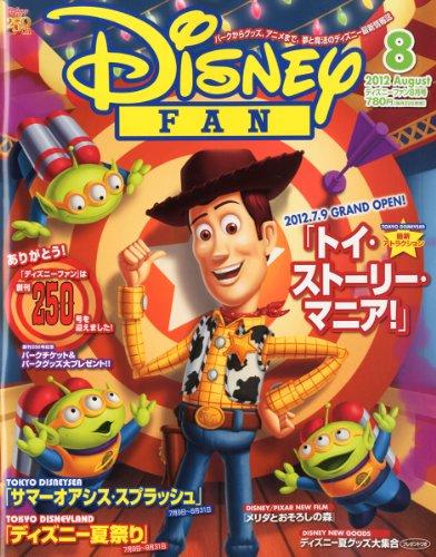 Disney FAN (ディズニーファン) 2012年 08月号 [雑誌]