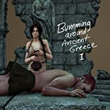 img - for Bumming Around Ancient Greece I (Jut in Time Book 1) book / textbook / text book