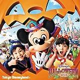 東京ディズニーランド(R) ディズニー・ハロウィーン 2012