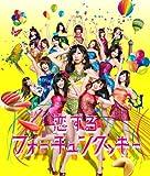 恋するフォーチュンクッキー (Type-A 通常盤 多売特典あり)