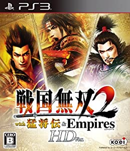 ���̵��2 with �Ծ��� & Empires HD Version