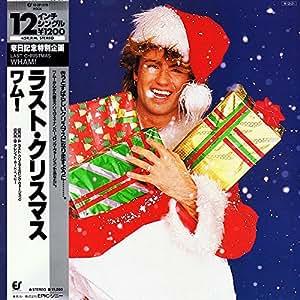 George Michael Wham Last Christmas Japan 12 Quot Maxi