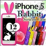 iPhone5ウサギシリコンケースカバー 取り外し可能しっぽ付 (ビビットピンクウサギ)(アイフォン5 iPhone-5 iPhoneX iPhone2012秋)