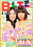 B.L.T.関東版 2014年 09月号 [雑誌]