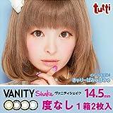 tutti VANITY Shake ツッティ バニティ シェイク 14.5mm (カラコン 度なし 1ヶ月 2枚入り) ブラウン