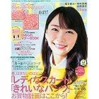 MORE(モア) 2015年 04 月号 [雑誌]