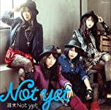 ����ŵ���̿��դ��۽���Not yet (DVD��)(Type-A)