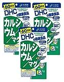 【セット品】DHC 60日カルシウム/マグ 180粒 3袋セット