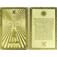 阿修羅・般若心経 護符(お守り弘法大師・高野山)