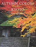 Autumn Colors of Kyoto: A Seasonal Portfolio (4770030932) by Kodansha International
