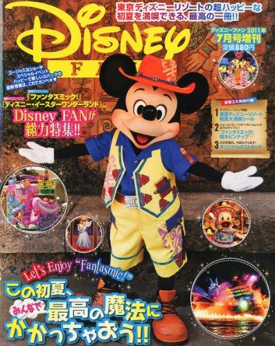 Disney FAN (ディズニーファン) 2011年7月号増刊 イースター特集 2011年 07月号 [雑誌]