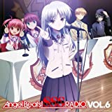 ラジオCD「Angel Beats! SSS(死んだ 世界 戦線)RADIO」vol.6