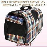 【SK】 ペット用 折りたたみ式 2way キャリーバッグ (ドーム型) 小型犬 猫 ウサギ (ブルー)