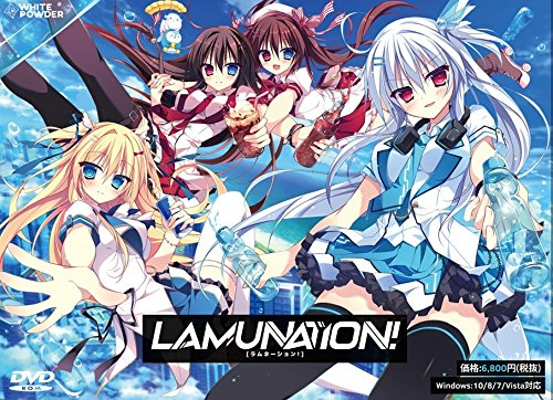 LAMUNATION!【初回特典:LAMUNATION! VOCAL COLLECTION(同梱)付き】
