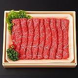 【冷凍配送】【 牛肉 】【 すき焼き 】 熊本産 最高級 黒毛和牛 霜降り モモすき焼き しゃぶしゃぶ用 ( A3 ) (300g×3セット)