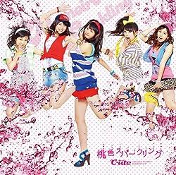 桃色スパークリング(初回生産限定盤A)(DVD付)