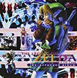 Image of Legend of Zelda... by soundtrack (2002-04-01)