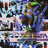 Image of Legend of Zelda... by soundtrack (2002-04-01)
