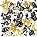 AKB48「秘密のダイアリー」