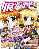 娘TYPE ( にゃんタイプ ) Vol.5 2010年 03月号 [雑誌]