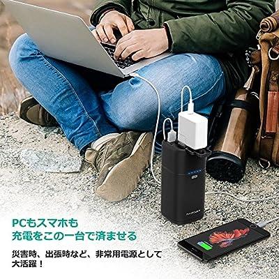 ポータブル電源 RAVPower 20100mAh/65W 予備電源 無停電電源装置 パソコン バッテリー ( AC出力 + USB ポート + USB-C ) MacBook/ノートPC 等対応(緊急・災害時バックアップ用電源) 無停電電源装置 電源供給器 RP-PB054 (黒)