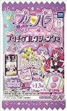 プリパラ プリチケコレクショングミ 20個入 BOX (食玩・キャンデー)