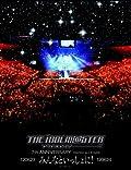 「アイドルマスター」7周年記念ライブBlu-ray&DVDのジャケ写公開