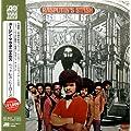 Rasputin's Stash (Japanese Atlantic Soul & R&B Range)