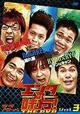 エンタの味方!THE DVD ネタバトルVol.3 ハマカーンvs流れ星vsキャン×キャン