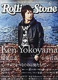 Rolling Stone (ローリング・ストーン) 日本版 2014年 06月号 [雑誌]